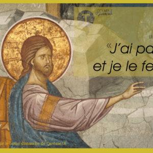 Sauver notre foi